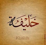 Concept 360 -khalifa names aooa