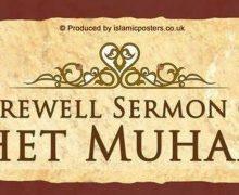 Concept 49 -The Prophet's (pbuh) Last Sermon